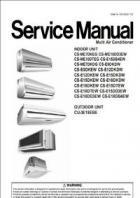 Инструкция по обслуживанию кондиционеров магазины по продаже кондиционеров